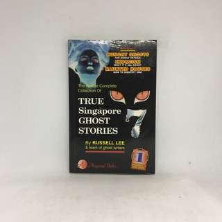 True Singapore Ghost Stories TSGS #7