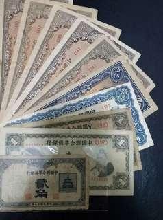 民國鈔。中國聯合準備銀行 共10張