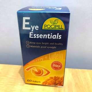 Pocipill eye essentials 普西康藍莓複方5in1 60粒裝 改善 視力 黑眼圈 眼袋 全新正貨