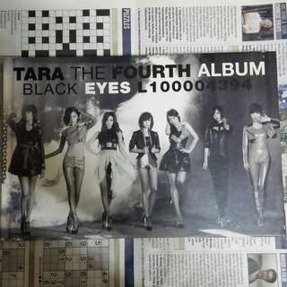 tara album T-ara black eyes