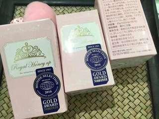 💰260/盒 💰510/兩盒 💰936/4盒 ((豐胸皇牌產品,每人限購四盒)) 🇯🇵超人氣產品【日本 Royal Honey Up豐胸蛋】兩個星期就feel到有膨脹感👆🏻👆🏻!