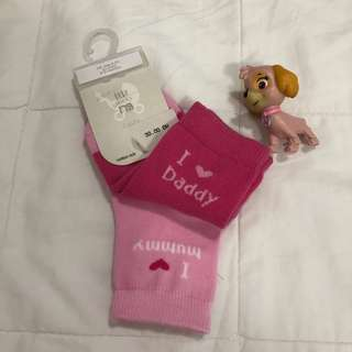 Mothercare baby socks - 2 pairs
