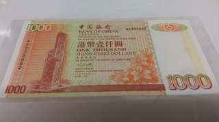 1994年 中國銀行 首次發鈔年份AC 1000元 無摺 騎版