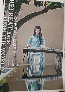 Guzheng lesson