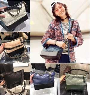 Chanel Gabrielle Stray Bag Lingge Chain Bag Shoulder Messenger Bag Medium