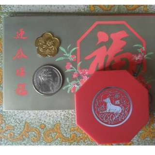 1994 Singapore Lunar Year of Dog Unc $10 Coin & Hongbao Pack