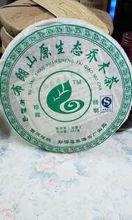 普洱茶餅'