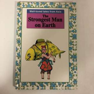 1993 The Strongest Man on Earth Book