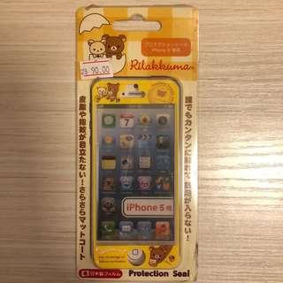 Rilakkuma iPhone 5/5S/SE 螢幕保護貼