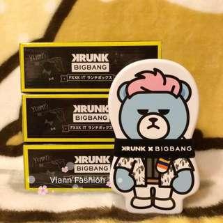 KrunK x Bigbang Lunch Box