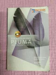 Pinagyamang Pluma