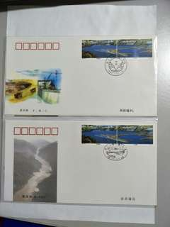 A/B FDC 1997-23 Three Gorges