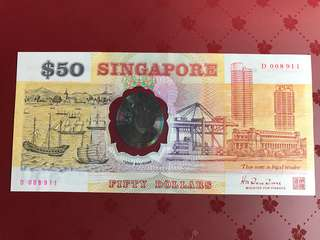 Singapore $50 Polymer Banknote