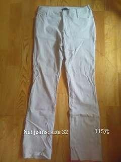 🚚 Net jeans
