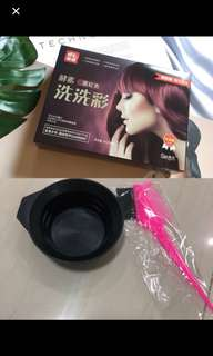 洗洗彩- Hair Dye free Hair Tools