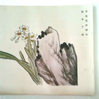 Chinese Brush Paintings Of Flowers