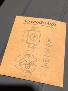Screen guard for Apple Watch