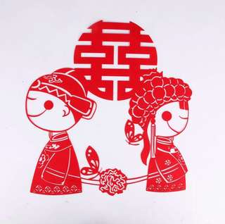 Chinese Wedding Cut-out decor