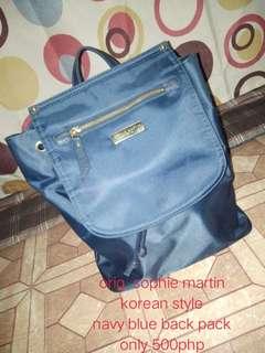 Prelove Sophie bag pack