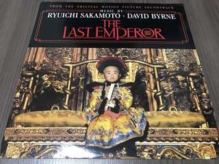 RESERVED- The Last Emperor LP Vinyl 黑膠唱片