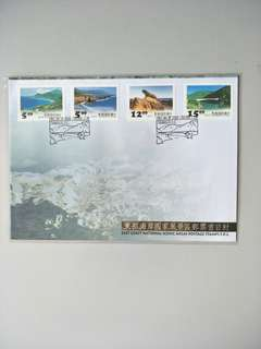 Taiwan FDC East Coast