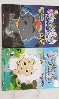 Chinese Storybooks comics