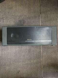 Quayle Centre Speaker CT-520