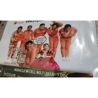 "DVD Movie Korea ""Miracle in Cell No. 7"" 1 Disc"