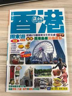 hong kong travel food and attractions guide