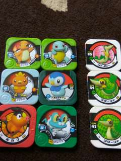 Pokemon tretta stater pokemon