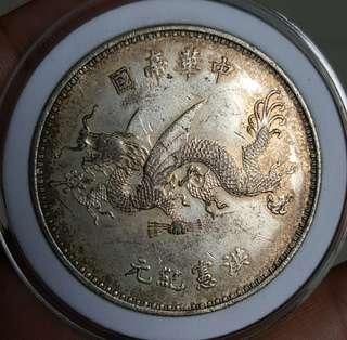 E02 - china coin
