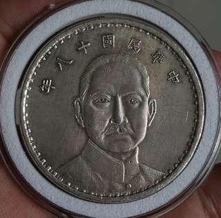 E03 - China Coin