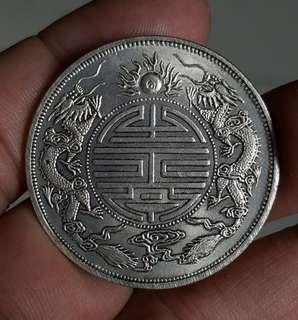E05 - China Coins