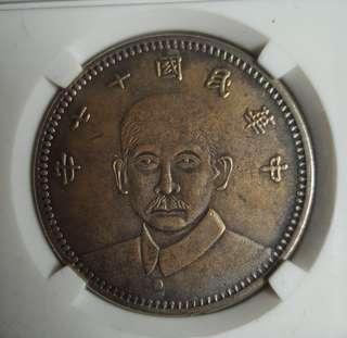 E07 - China Coin