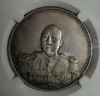 E10 - china coin