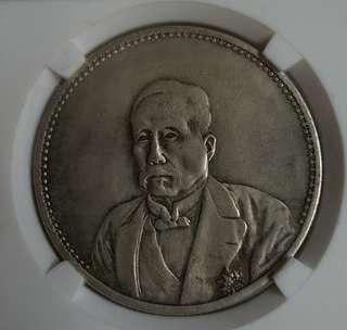 E12 - China Coin