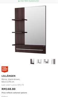 Lillangen (IKEA) bathroom mirror with shelves