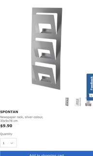 IKEA newspaper rack or magazine holder