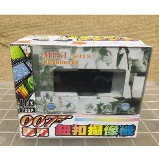 007專用  720P鈕扣攝影機。超商取貨免運費。