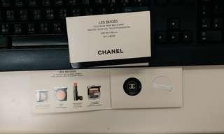 [包郵] Chanel 自然亮肌果凍氣墊粉底體驗裝 2個