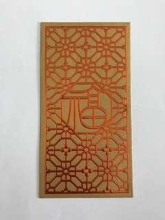 Standard Chartered Priority Gold Red Packet Ang Pow Hong Bao