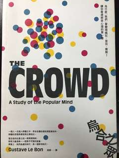 🚚 城邦文化 THE CROWD