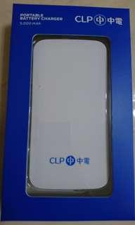 中電 CLP 5000 mAh 充電器