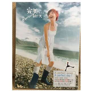 Stefanie Sun - A Perfect Day (CD) (NEW & UNSEALED)