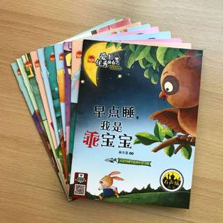 Chinese Story Books Set - Character Building (10 books)