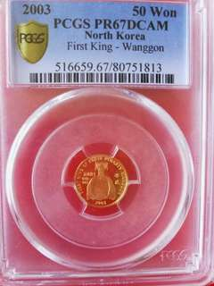 North Korea gold coin 50 won 2003, graded mpg Pf67cameo