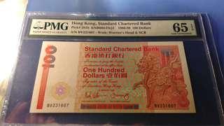 1989年..100元..BV231607..PMG 65 EPQ GEM UNC..渣打銀行