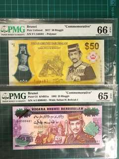 BRUNEI COMMEMORATIVE NOTE