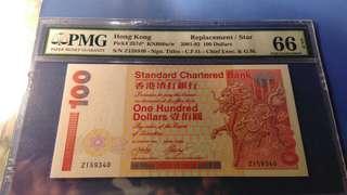 2001年..100元..Z159340..PMG 66 EPQ GEM UNC..渣打銀行