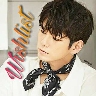 WISHLIST (Wanna One, Ong Seongwu)